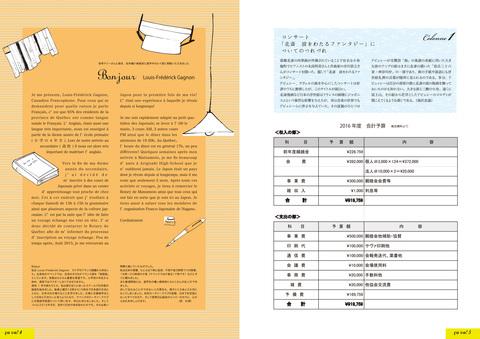 CAVA61-3.jpg
