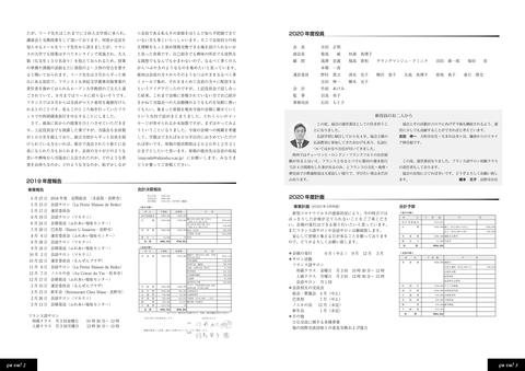 CAVA77-2.jpg