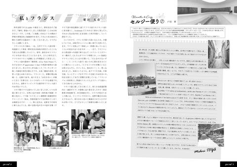 CAVA77-3.jpg