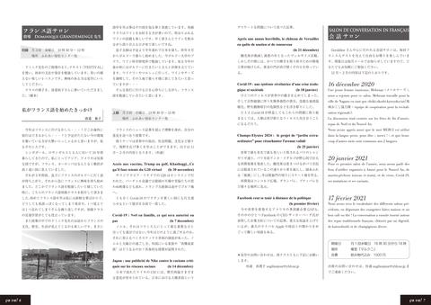 CAVA79-4.jpg