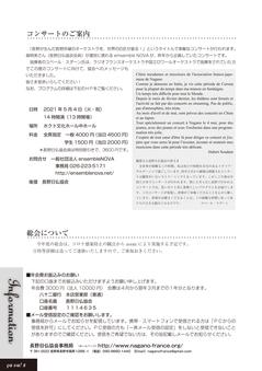CAVA79-5.jpg