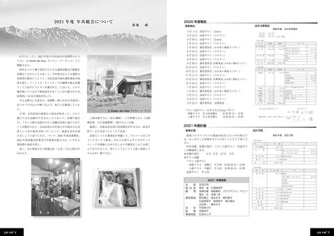 CAVA80-3.jpg