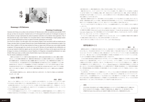 CAVA81-2.jpg