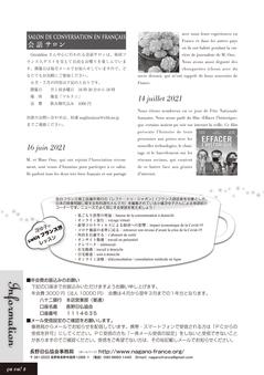 CAVA81-5.jpg