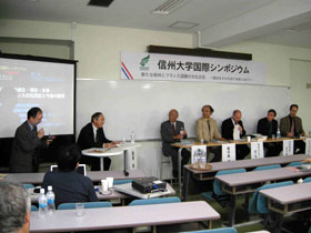 event2008_shindai2.jpg